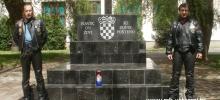 Obilazak spomen područja Zapadne-Slavonije `13
