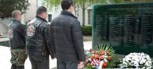 15. Memorijal poginulim bojovnicima Domovinskog rata Grada Zagreba `14