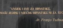 Dr. Franjo Tuđman (1922. - 1999.) `14